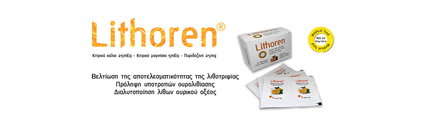 lithoren_first_page-1440×450-new